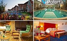 Двудневен СПА пакет със закуски + масаж и термална зона в Кемпински Хотел Гранд Арена*****, Банско
