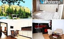 Двудневен, тридневен и четиридневен пакет със закуски и масажи в Апарт Хотел Медите, Сандански