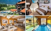 Двудневен и тридневен пакет за до четирима души в луксозен едноспален апартамент + СПА в Хотел Балканско Бижу, Разлог