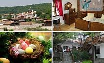 Двудневен и тридневен пакет за двама със закуски и празнична вечеря в Етнографски Комплекс Чифлика Чукурово