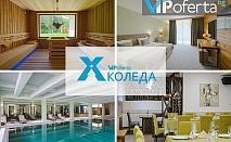 Двудневен и тридневен пакет със закуска и вечеря + ползване на басейн и СПА в СПА Хотел Орбита, Благоевград