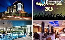 Двудневен и тридневен пакет със закуски, вечери, изненади, разходки и СПА в DIPLOMAT PLAZA Hotel & Resort****