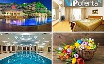 Двудневен и тридневен пакет със закуски и вечери + празнична вечеря и обяд и ползване на СПА в Emerald Beach Resort & Spa *****, Равда