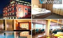 Двудневен и тридневен пакет със закуски и вечери + ползване на басейн и релакс зона от ArdoSPA Hotel and Resaurant, гр. Сърница