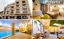 Двудневен и тридневен пакет със закуски и вечери + Релакс зона в Бутиков хотел Антик, Павел баня