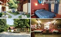 Двудневен, тридневен и петдневен пакет със закуски в Хотелски Комплекс Бряста, край Велико Търново