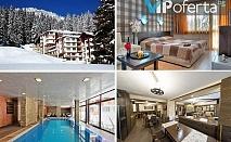 Двудневен, тридневен и петдневен пакет със закуски и вечери + басейн от Apart Hotel Forest Nook ***, Пампорово