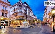 Двудневна екскурзия до Белград, с включена нощувка със закуска в хотел 2/3*, автобусен транспорт и екскурзовод, от Abv Travels