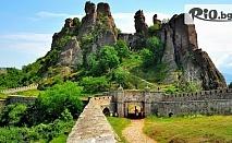 Двудневна екскурзия до Белоградчишките скали! Нощувка със закуска във Видин + траспорт и екскурзовод, от Рикотур