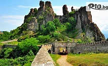 Двудневна екскурзия до Белоградчишките скали, Видин, пещерите Магура и Венеца с отпътуване на 26 Септември! Нощувка със закуска във Видин + траспорт и екскурзовод, от Рикотур