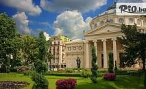 Двудневна екскурзия до Букурещ с посещение на Тропическия рай на Балканите - Терме Букурещ! Нощувка със закуска + панорамна обиколка и транспорт, от Рикотур