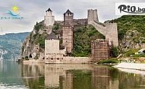 Двудневна екскурзия до Голубац, Сърбия! Нощувка със закуска в хотел 3*, автобусен транспорт и екскурзовод, от Еко Тур Къмпани