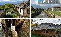 Двудневна екскурзия до Лещен, Ковачевица, Бански от Бамби М Тур