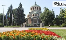 Двудневна екскурзия до Плевен и Златна Панега от 1 до 2 Август! Нощувка със закуска + транспорт от Варна, от Arkain Tour