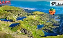 Двудневна екскурзия до Седемте рилски езера и Рилския манастир! Нощувка със закуска + транспорт, от Дари Травъл