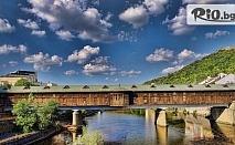 Двудневна екскурзия до Старо Стефаново, Ловеч, Деветашка пещера, Крушунски водопади! Нощувка със закуска + транспорт, от Arkain Tour