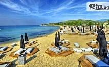 Двудневна уикенд екскурзия до Кавала и за плаж в Амолофи и Неа Ираклица! Нощувка със закуска в Хотел Нефели + автобусен транспорт, от Комфорт Травел