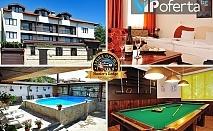 Двудневни и тридневни пакети със закуски или със закуски и вечери + ползване на външен басейн в хотел Ловна среща, вилна зона Кошарица
