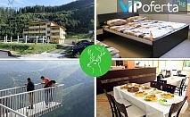 Двудневни, тридневни и петдневни пакети за двама със закуски и вечери в Хотел Попини Лъки, Ягодина