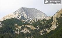 До Дяволското гърло и Ягодинската пещера - еднодневна екскурзия за 30 лв. (възможност за качване от Пловдив)