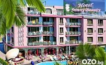 EARLY BOOKING за лято 2014 в Слънчев бряг! Сега Хотел Хотел
