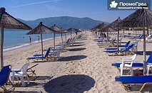 За един ден на море в Аспровалта, Гърция за 33.50 лв.