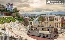 За един ден до Пловдив и Кукленския манастир Св.Св. Козма и Дамян за 21 лв.