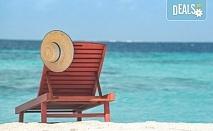 За един ден през на плаж в Неа Перамос и Аммолофи, Гърция! Транспорт и екскурзоводско обслужване от Глобул Турс!