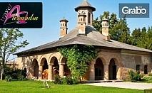 Един ден в Румъния! Екскурзия до Солна мина Униреа и Двореца Могошоая