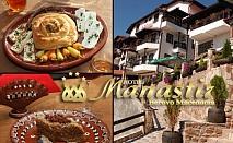 Един прекрасен 8 март в уютна македонска обстановка - в хотел