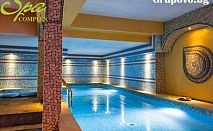 Една или две нощувки със закуски + ТОПЪЛ басейн в СПА хотел Русалка, Свищов