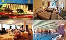 Еднодневен делничен лукс СПА пакет със закуска и масаж в Хотел Палас***** в комплекс Слънчев ден