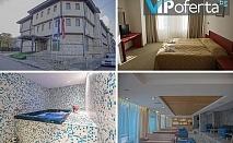 Еднодневен делничен пакет в апартамент или мезонет със закуска и вечеря в Парк Хотел Банско ****