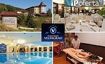 Еднодневен делничен пакет със закуска и вечеря + Уелнес пакет в Гранд Хотел Велинград*****