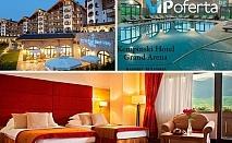 Еднодневен делничен и уикенд пакет за двама със закуски + ползване на басейни и СПА център в Кемпински Хотел Гранд Арена*****, Банско