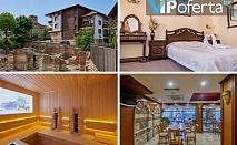 Еднодневен делничен и уикенд пакет за ДВАМА със закуска + ползване на Термална зона от Хотел Свети Йоан, Несебър