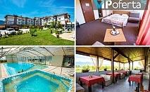 Еднодневен делничен и уикенд пакет със закуска  и вечеря + ползване на открит и закрит минерален басейн в Хотел СПА Вита Спрингс