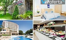 Еднодневен делничен и уикенд пакет със закуска и вечеря + ползване на басейн и СПА в Бутиков хотел Орхидея, Златни Пясъци