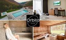 Еднодневен делничен и уикенд пакет със закуска и вечеря + ползване на басейн и СПА в СПА Хотел Орбита, Благоевград