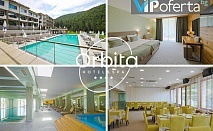 Еднодневен делничен и уикенд пакет със закуска  + ползване на басейн и СПА в СПА Хотел Орбита, Благоевград