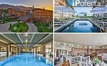 Еднодневен делничен и уикенд пакет със закуска и вечеря + басейни и СПА зона в Pirin Golf Hotel & SPA*****