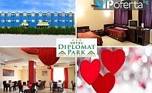 Еднодневен и двудневен пакет със закуски + романтична вечеря и комплимент в Хотел Дипломат Парк - гр.Луковит