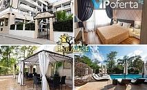 Еднодневен пакет в апартамент с една или две спални + ползване на басейн от Комплекс Грийн Парадайс Делукс, Приморско