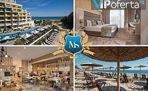 Еднодневен пакет в апартамент + ползване на басейн в Marina Sands Boutique 4*, Обзор