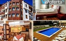Еднодневен пакет на база All inclusive Light + ползване на басейни и СПА, дете до 12 г. безплатно в Евъргрийн Апарт хотел, Банско