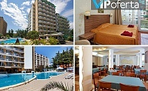 Еднодневен пакет на база All inclusive + ползване на басейн в Хотел Янтра, Слънчев бряг