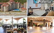 Еднодневен пакет на база All Inclusive + ползване на аквапарк, лунапарк и басейн в Хотел Андалусия****, Елените