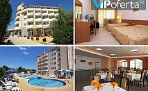 Еднодневен пакет на база All Inclusive + ползване на открит и закрит басейн в Хотел Аврора***