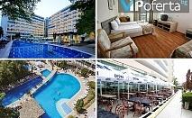 Еднодневен пакет на база All inclusive + басейни и релакс от Grand Hotel Oasis by Asteri Hotels Слънчев бряг