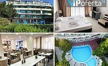 Еднодневен пакет на база All inclusive от Хотел Палма, Слънчев бряг
